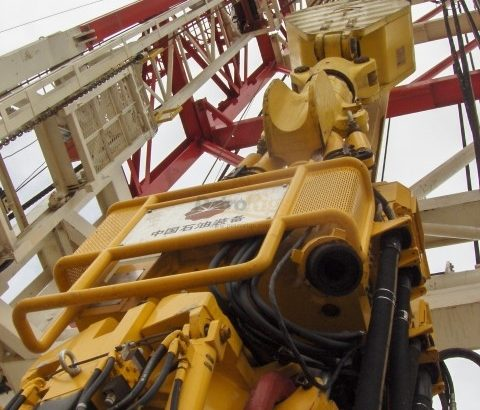Two (2) 1500hp AC Drilling Rigs